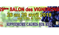 Salon des vignerons - Cagnes sur Mer