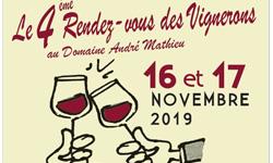 Le 4ème Rendez-vous des vignerons au Domaine André Mathieu
